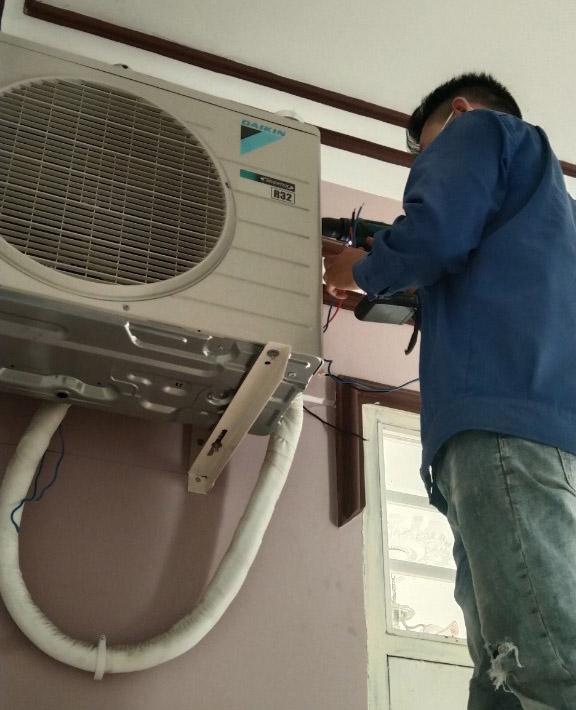 Sửa máy lạnh tại phường Chánh Nghĩa Thủ Dầu Một