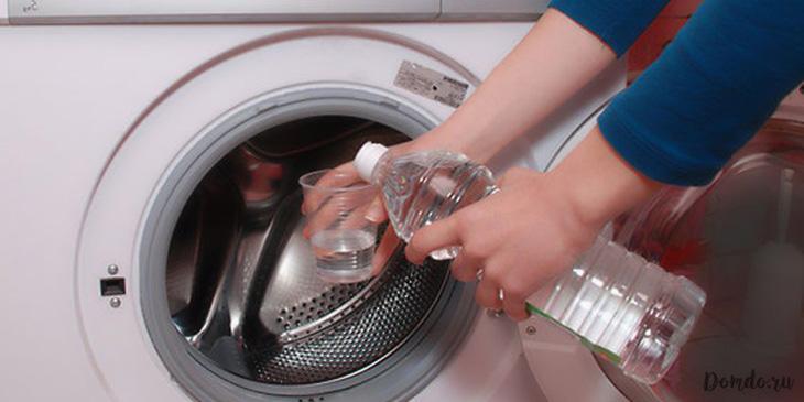 Cơ sở vệ sinh máy giặt tại phường Lái Thiêu uy tín